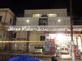 Shree Vishnu Darshan Holiday Home Puri India
