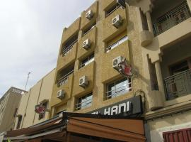 Hotel photo: Hotel El Hani