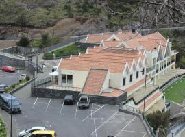 Hotel near Madeira: Estalagem Eira do Serrado
