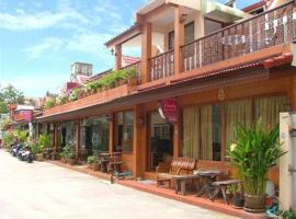 The Siam Guest House Pattaya Central Thailand