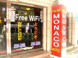 Monaco Motel Busan South Korea