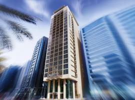 Hotel photo: Centro Al Manhal by Rotana