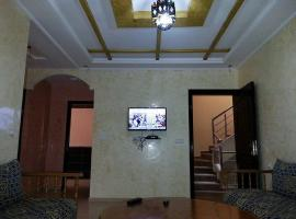 Appartements Assilah Service B Asilah 摩洛哥