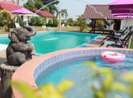 Moon River Resort Ubon Ratchathani Thailand