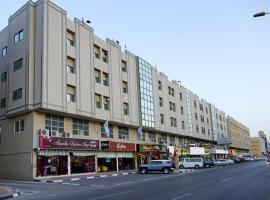 Hotel photo: Mansour Plaza Hotel Apartments