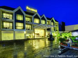 Hotel Photo: Picaddle The Luxury Boutique Resort