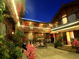 Lijiang Rongyi Homestay Lijiang China