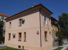 Hotel Photo: Guesthouse Sermageova