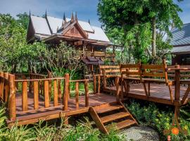 Sunlove Resort and Spa-Royal View Nakhon Pathom Thailand