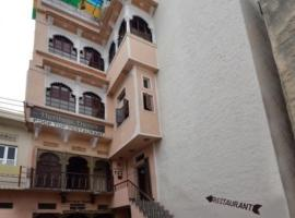 Heritage Haveli Guest House Udaipur India