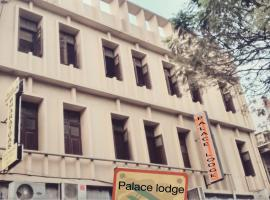 Hotel Photo: Palace Lodge