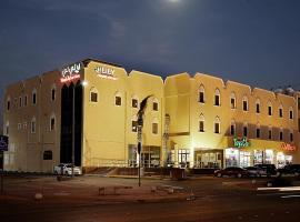 Hotel Photo: Lily Hotel Suite Hofuf
