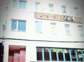 Hotel photo: Guesthouse 710 in Haeundae