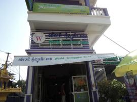 O'Yes Guesthouse Phnom Penh Cambodia