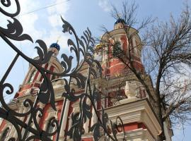 108 Minutes Hostel Moscow Russia