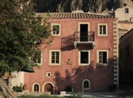 Hotel Photo: Theophano Art Hotel