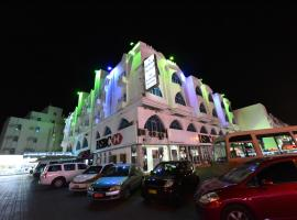 Hotel Photo: Al Bahjah Hotel