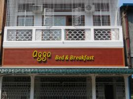 Agga Bed and Breakfast 仰光 缅甸