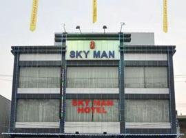 A picture of the hotel: Sky Man Hotel