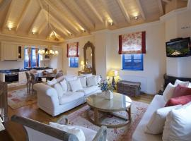 Hotel photo: Zagori Suites Luxury Residences