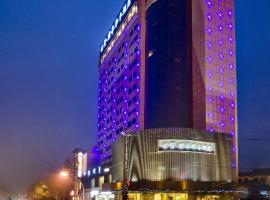 Narada Boutique Hotel Yiwu Huafeng Yiwu China