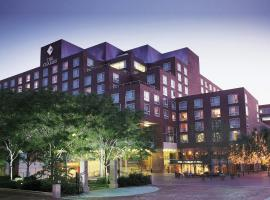 The Charles Hotel in Harvard Square Cambridge United States