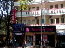 Hotel Rathna Mahal Residency Bangalore India