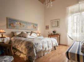 Apartments Florence Lovely brunelleschi 弗洛伦斯 意大利