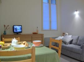 Hotel photo: Apartement Monte Carlo (Jardin Exotique)