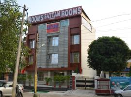Hotel photo: Satyam Hotel