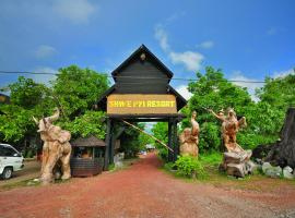 Hotel photo: Shwe Pyi Resort Bago
