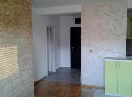 Belgrade City Appartment Белград Сърбия