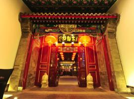 Beijing Traditional View Hotel Beijing China