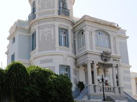 Hotel Photo: Pyrgos of Mytilene Hotel