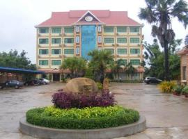Hotel photo: Preah Chan Hotel