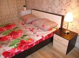 Hotel near Perm': Welcome to Perm