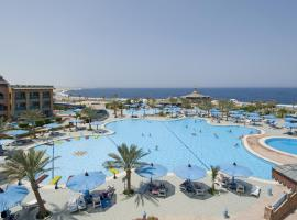 Dreams Beach Resort Marsa Alam Quseir Египет