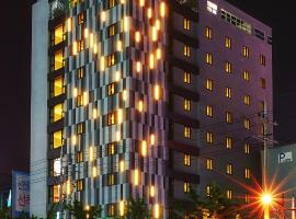 Hotel Photo: Ulsan City Hotel