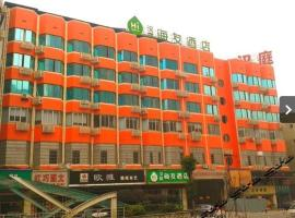 Hotel: Hi Inn Changsha Railway Station Branch