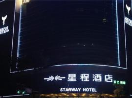 Hotel: Starway Hotel Changsha Chinatown Branch