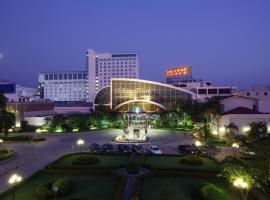 Hotel Photo: Holiday Palace Casino & Resort