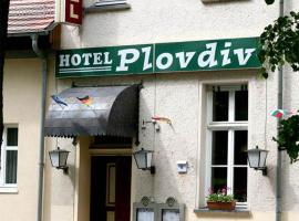 Hotel Plovdiv Berlin Germany