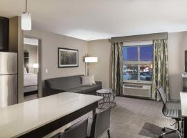 Hotel photo: TownePlace Suites by Marriott Boston Logan Airport/Chelsea