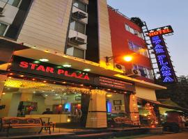 Optimum Star Plaza New Delhi Intia