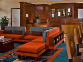 Hotel Photo: Residence Inn Pittsburgh Monroeville/Wilkins Township