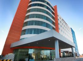 Hotel Photo: Hampton Inn & Suites by Hilton Aguascalientes