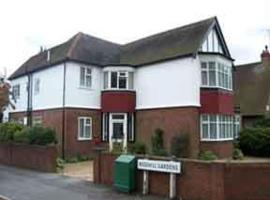 Ashling Tara Bed & Breakfast Hotel Sutton United Kingdom
