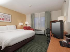 Fairfield Inn Sioux City Sioux City الولايات المتحدة