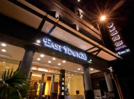 Hotel Photo: East Town 26 Hotel
