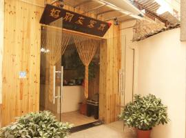 Buddy's Hostel Guilin China